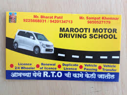 Car Design Courses In Pune Marooti Motor Driving School Kothrud Motor Training