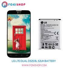 ال جی ال LG L70 Dual D325 BL-52UH ...
