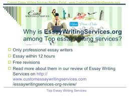 ngo resume best essay buying site essays sites word essay essay writing on diwali vacation essay lance writing jobs online from home