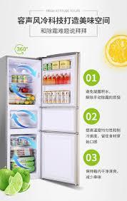 tủ lạnh mini tiết kiệm điện Ronshen / BCD-251WKD1NY tủ lạnh ba cửa điều  khiển nhiệt độ máy tính vàng lạnh không có sương giá tủ lạnh samsung 2 cánh