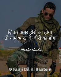 Jai Hind Army Quote Indian Army Quotes Indian Army Indian Flag