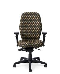 office master 7893 paramount extra tall back multi function chair