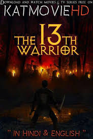 watch the 13th warrior free