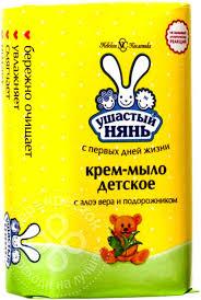 Купить <b>Крем</b>-<b>мыло</b> детское <b>Ушастый нянь</b> с алоэ вера и ...