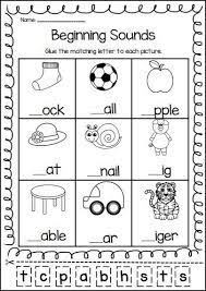 Each sheet provides activities for letter sound learning, letter formation, blending and segmenting. Phonics Printable Worksheet Bundle Beginning Sounds And Early Spelling Phonics Kindergarten Beginning Sounds Worksheets English Worksheets For Kids
