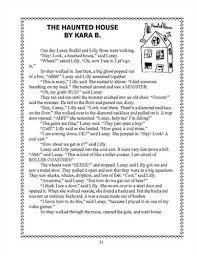 dream house descriptive essay my dream house descriptive essay