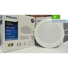 Bộ đèn âm trần Philips LED DN027B G2 7W D90 Tròn (Trắng/Vàng/Trung tính)