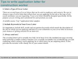 Construction Worker Cover Letter Examples Construction Worker Application Letter