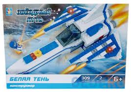 <b>Конструктор 1 Toy</b> Звездный путь Белая тень 309 элементов ...