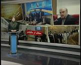 نتیجه تصویری برای اخبار های جدید سیاسی ورزشی حوادث پنجشنبه 26 دی 98