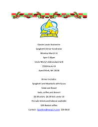 best photos of benefit flyer template microsoft benefit flyer spaghetti dinner fundraiser flyer template