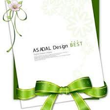 create invitation card free card design ideas fearsome invitation card template free online