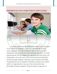 the importance of computers in education essay importance of computer education in schools for students