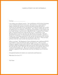 Business Letter Greetings Examples Hvac Cover Letter Sample Hvac