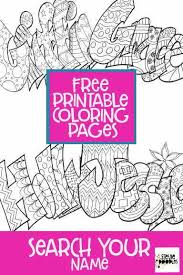 We have over 3,000 coloring pages available for you to view and print for free. Pin On Adult Coloring Pages