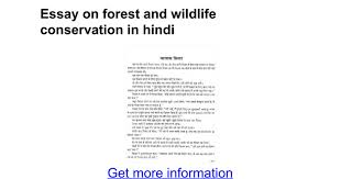 essay on forest and wildlife conservation in hindi google docs