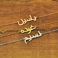 <b>Custom Arabic Name bracelet</b>,Personalized Name Plate Bracelet ...