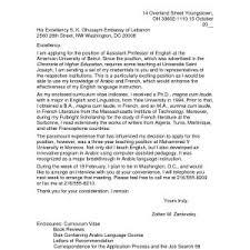 Medical Certification Sample For Ojt Best Of Letter Format For Hotel
