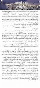 essay on eid ul fitr in urdu marketing and customer relationship  essay on eid ul fitr in urdu