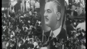 جنازة الزعيم جمال عبد الناصر كاملة Nasser's Funeral - YouTube