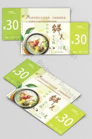 Restaurant Gourmet Food Coupon Template Psd Free Download