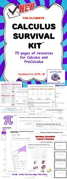 best college images kappa alpha theta back to school the coolest calculus and precalculus resource now updated many new