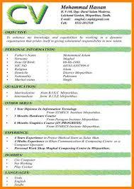 Top Resume top best resume format Jcmanagementco 38