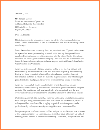 8 professional reference letter template s report template professional reference letter template 47508736 png