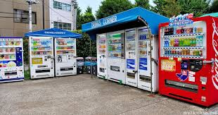 Vending Machine In Japan Impressive A Vending Machine Per 48 People