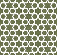 Arabic Pattern Seamless Arabic Ornament Stars Pattern Stock Vector Image