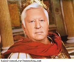 Путин - это Че Гевара сегодняшних дней, похожий на Цезаря. Он возглавил восстание против несправедливости мира, - Марков - Цензор.НЕТ 887