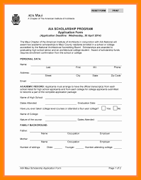 Blank Scholarshiplication Template 181954 Form Index Of