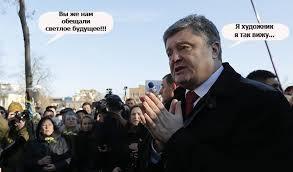 МВФ прогнозирует рост ВВП Украины на 2% при инфляции 10% в 2017 году - Цензор.НЕТ 3498