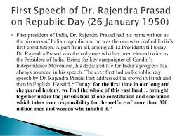 happy republic day speech and essay in hindi and english dr rajendra prasad speech