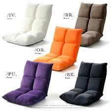 floor chair ikea floor chairs floor chair on swivel chair floor chair ikea malaysia