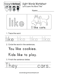 Word Play Worksheets Free Preschool Kindergarten Vocabulary ...