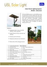 Solar Street Light Brochure  Buy Solar Street Light BrochureLed Solar Street Light Brochure