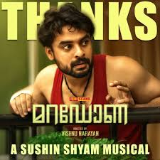 Image result for tovino thomas maradona