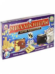 <b>Настольная игра</b> Миллионеры Битва кошельков арт 03500 ...