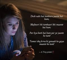 Breakup Quotes Whatsapp Status Love Life Sad Quotes Shayari