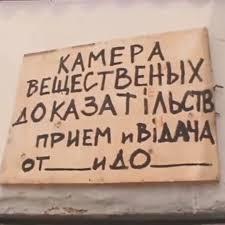 Напад на Михайлика: до розслідування долучилася СБУ, проводяться допити - Цензор.НЕТ 2536