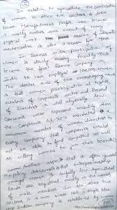 topik intermediate essay writin nuvolexa  sample essay balaji d k ias rank 36 cse 2014 insights model continuous writing fafelvra1tc72xm5wp7 model essay