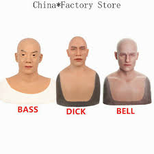 <b>Artificial Simulated</b> Human <b>Face Silicone</b> Mask Skin for ...