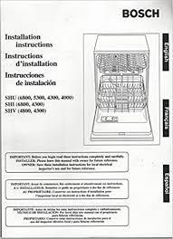 bosch dishwasher installation. Unique Dishwasher Bosch Installation Instructions For A Dishwasher Shu 6800 5300  4300 4000 Shi Shv 4800 4300 Not The  In B