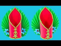 Flower Vase With Paper Download How To Make A Paper Flower Vase Diy Simple Paper Craft