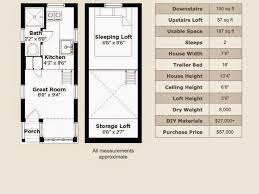 brittney s floor plan