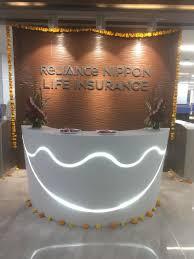 Head it at reliance nippon life insurance mumbai, maharashtra, india 500+ connections. Chandrashekhar Iyer Zonal Infra Manager Reliance Nippon Life Insurance Linkedin