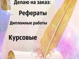 Дипломы каких российских вузов котируются за границей Северодвинск и основных предприятий теплоэнергетики Северодвинские ТЭЦ 1 дипломы каких российских вузов котируются за границей и ТЭЦ 2 на загрязнение