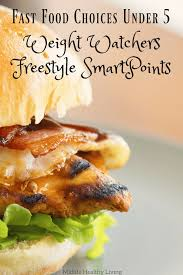 fast food choices under 5 weight watchers freestyle smartpoints png