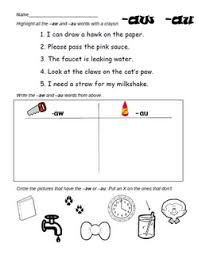 These phonics worksheets are simple and ideal for beginners. Aw Au Worksheet Phonics Sounds Aw Words Preschool Reading